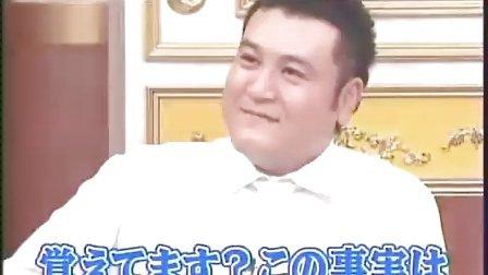 『めちゃイケ』'08.11.8 (5-5)
