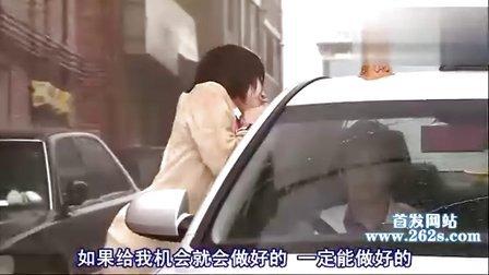 [2010韩剧][咖啡屋]02[韩语中字]