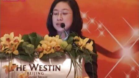 """华泰联合证券王爽:重点关注""""合英冰汉三"""""""