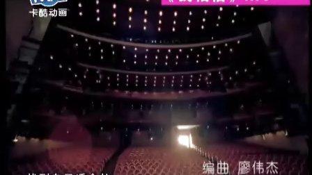 100403张靓颖北京卡酷动画卫视《闪天下》