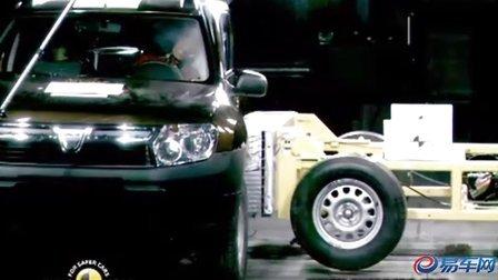 三星安全 2011款雷诺Dacia Duster碰撞测试