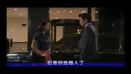 美珠珉宇合辑1