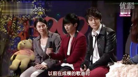 [lovechul.com]100509.金正恩的巧克力.希澈剪辑[韩语中字]