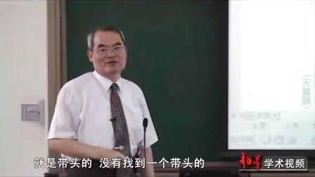 (王伟勇)诗词吟唱9