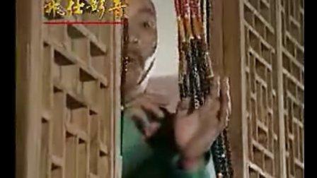 京都神探17