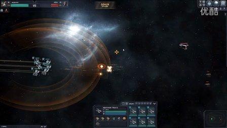 VEGA Conflict- destroy VEGA fleet use Strafe Mode