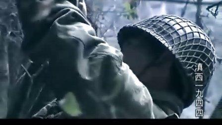 国产战争连续剧-滇西1944-19
