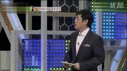[中字]100314.SBS.Quiz!六感对决.JoonMir Cut