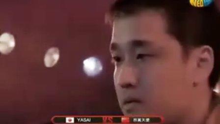 DNF亚洲个人决赛孙亚龙VS日本选手YASAI