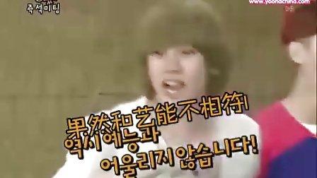 【AE】100606.家族诞生Ⅱ.第13期[中字]完整版 WG.SJ.少女时代.2PM.2AM