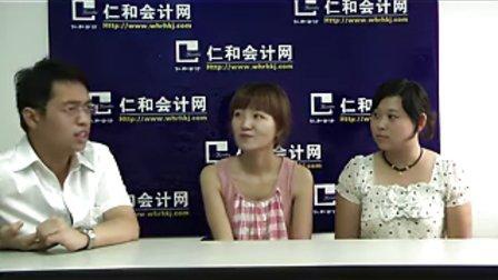 仙桃会计培训仁和会计刘欣老师职称考试访谈
