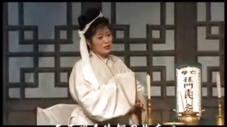 庐剧《孙自高卖水》三 魏晓波、王小兰