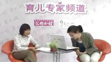 【育儿网专家访谈】宝宝如何学英语?