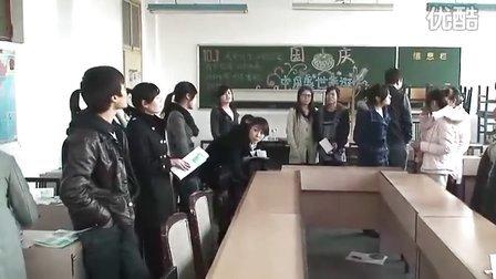 陕西经济管理职业技术学院商务谈判08国商花絮