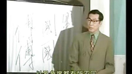 情事緝私檔案 國語2郭晉安 郭藹明 唐文龍
