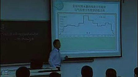 大气运动吴军 2010年高中地理骨干教师培训