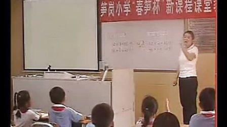 小学二年级数学优质课展示《两步计算应用题数学》_靳春梅