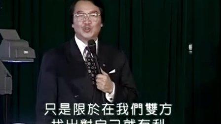 张锦贵:实战销售01  时代光华管理培训课程 移动商学院 总裁销售培训讲座
