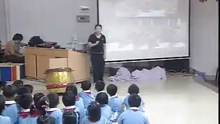 YY001小学一年级音乐优质课展示《狮子锣鼓》伍毅韵广东省第三届中小学音乐优质课比赛