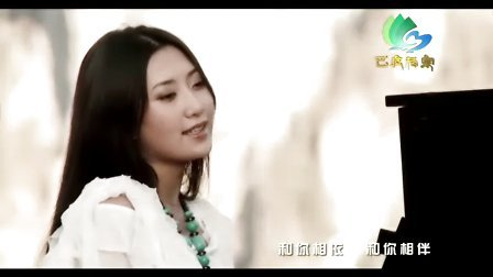 回归巴拉格宗---云南迪庆藏族自治州旅游宣传歌曲