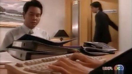 Rak Lamoon Loon Lamai 爱情降临 清晰版中字07