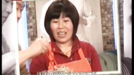 蒜爆羊肉  三合面擦蝌蚪 豆香鱿鱼20100226