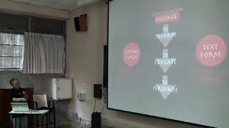 姚仁禄设计的核心是沟通5-4.flv