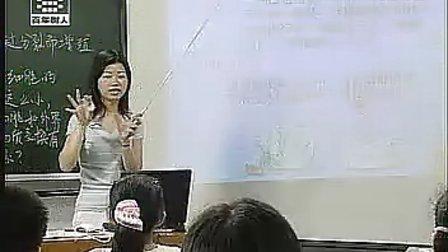 细胞通过分裂而增殖实录说课七年級生物上册七年級初中生物優質課课堂实录录像课视频