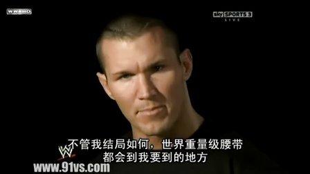 wwe2010 WWE RAW 2010-04-20 中文字幕