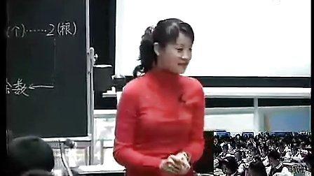 24有余数的除法  三年级上  贵州   全国第八届深化小学数学教学改革观摩交流会教学课例