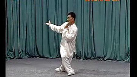 程氏八卦掌视频教学系列(1)