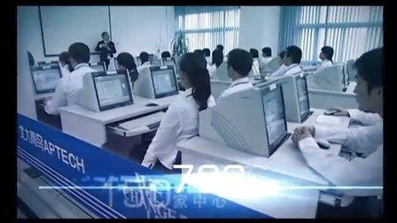 北大青鸟品牌广告数字篇-济南北大青鸟http:www.51bdqn.com