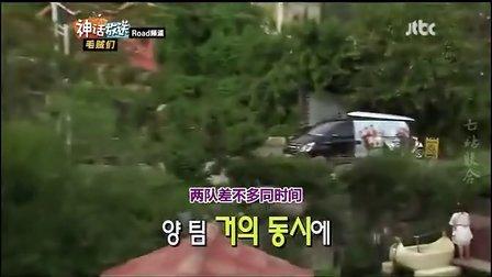 【韩语中字】120915 jTBC 神话放送 27期