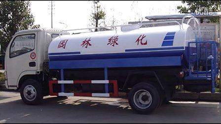 【楚欣专汽】洒水车型号系列2