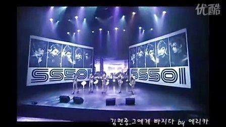 20100613 SS501 Fan meeting Official release 4-10