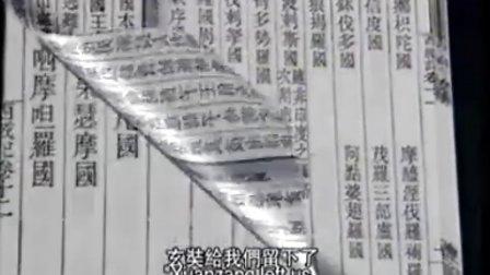 李传臣 西安---公益事业西游记