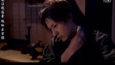 【新撰组PeaceMaker 02】TVBT字幕