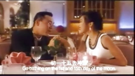 【HYL】香港经典喜剧片【四个好色的女人】A国语版