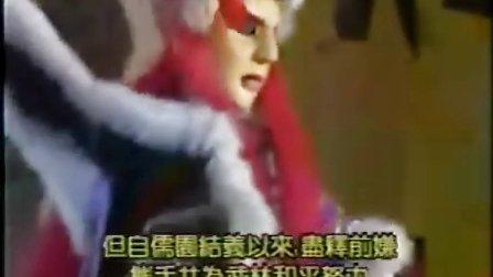 霹雳英雄榜01