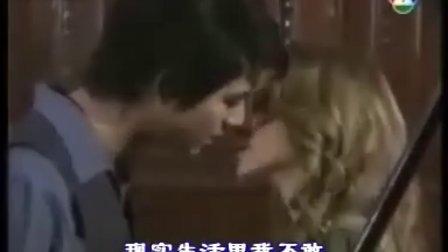 [KwanF中文网]命定之爱-综艺访谈.flv