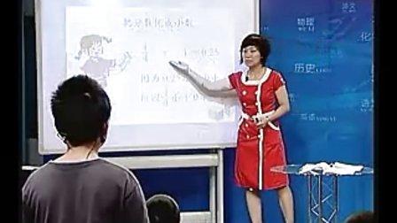 五年级 第四单元 分数加减法 看课外书的时间(小学五年级数学优质课精品课例教学实录)