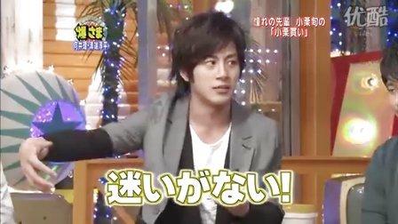 (6-9)『ザ・クレイジートーク あぶない夜会SPⅡ』 '10.4.8