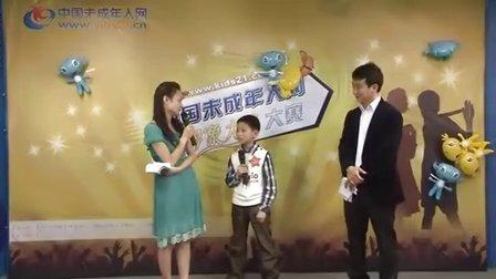 中国未成年人网形象大使决赛(上)