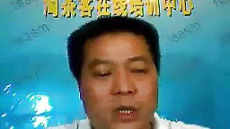财富经中国创业网 创业好项目推荐 http:taefa.teasm.cn