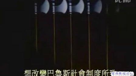 【亚尔斯兰战记】第06集