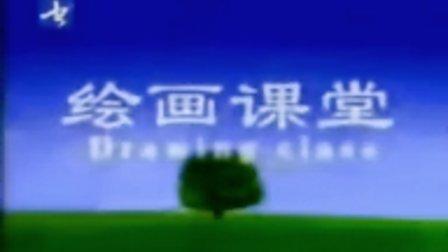 G:视频短片第24集 牡丹花的画法(二).3gp