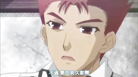 BakatoTesttoShoukanjuu笨蛋x測驗x召喚獸[09]