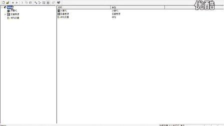 WINCC第2讲  快速入门项目的组态与仿真运行