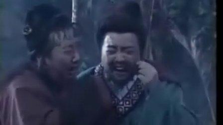 蜀山奇侠之仙侣奇缘(国语版全集)14