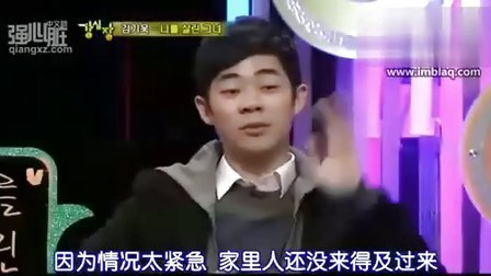 【AE】100209.强心脏 E18[中字] SJ  少女时代 2PM 郑勇华